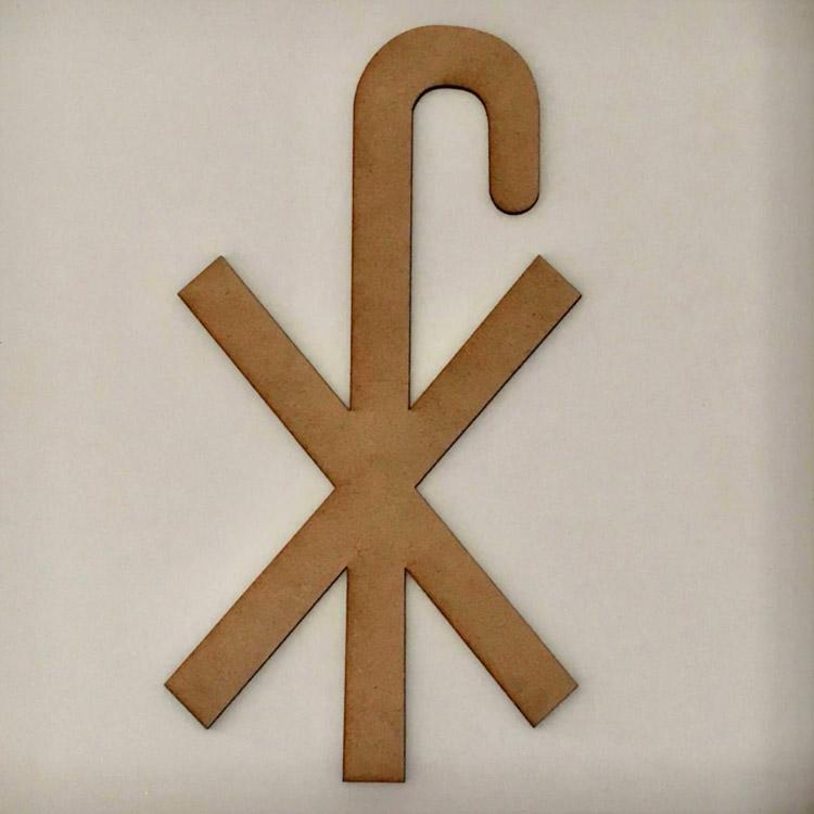 Крест-монограмма