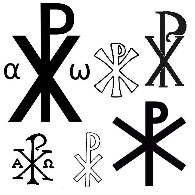 Крест круглый