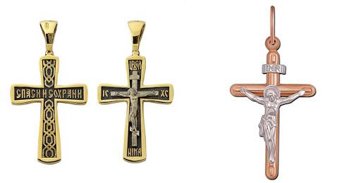 Надписи на православном и католическом кресте