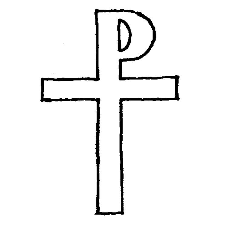 Крест монограммный